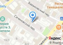 Компания «Нотариус Шарова О.Н» на карте