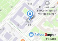 Компания «Учебный художественный музей им. И.В. Цветаева» на карте
