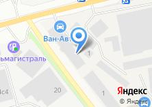 Компания «Ван Авто» на карте