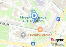 Компания «Музей им. А.М. Горького» на карте