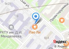 Компания «Алло» на карте