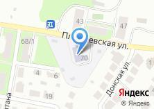 Компания «Детский сад №11 Росинка» на карте