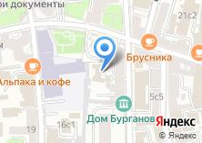 Компания «Дом Бурганова» на карте