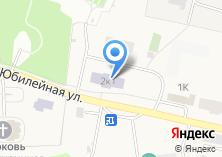Компания «Воскресная школа Храма Святых новомучеников и исповедников Российских» на карте