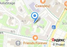 Компания «Музей-квартира А.Н. Толстого» на карте