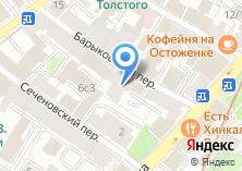 Компания «ПРОГРЕССТЕХ» на карте