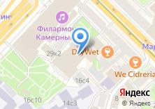 Компания «Государственный академический театр им. Моссовета» на карте