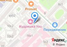 Компания «ДР Медикал Групп» на карте