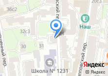 Компания «Де-люкс» на карте