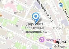 Компания «Эксима АВК» на карте