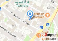Компания «АнглоМир» на карте
