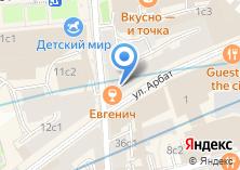 Компания «Интернет магазин косметики hlopot.net» на карте