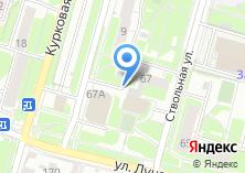 Компания «Парикмахерская на ул. Луначарского» на карте
