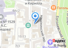 Компания «Мед Абхазии» на карте
