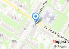 Компания «Вита-Ли-Тула» на карте
