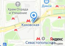 Компания «Чертаново» на карте