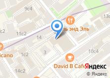 Компания «Юридическое бюро Андрея Труханова» на карте