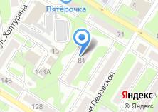 Компания «ЭУ №2 Советского района» на карте