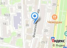 Компания «DiamondClean» на карте