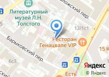 Компания «Греческий продукт» на карте