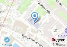 Компания «Лингвистический лицей №1555 МГЛУ» на карте