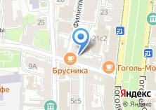 Компания «Канцелярские товары» на карте