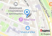 Компания «Интерфакс» на карте