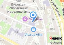 Компания «Redline» на карте