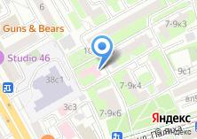 Компания «Женская консультация Городская поликлиника №20» на карте
