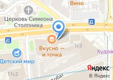 Компания «ВсеЭкраны.РУ» на карте