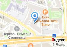 Компания «Jet Transfer» на карте