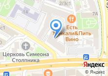 Компания «Архангельский целлюлозно-бумажный комбинат» на карте