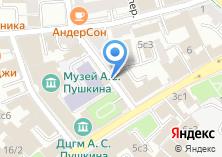 Компания «Государственный музей А.С. Пушкина» на карте