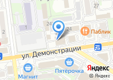 Компания «Строящееся административное здание по ул. Демонстрации» на карте