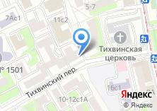 Компания «АВТОРИТЕТЪ» на карте
