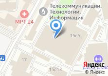 Компания «НА ВСЕ РУКИ» на карте