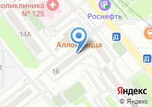 Компания «Sportivnoepitanie.ru» на карте