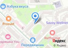 Компания «Мария Китаева» на карте
