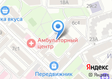 Компания «Передвижник» на карте