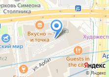 Компания «ЛЕТНИЙ ДЕНЬ» на карте