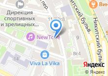 Компания «МеседКлиника» на карте