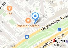 Компания «СлимКлиник» на карте