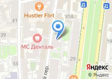 Компания «ИНСТИТУТ ТРАДИЦИОННОЙ ВОСТОЧНОЙ МЕДИЦИНЫ» на карте