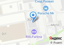 Компания «РАЛЬФ Рингер» на карте