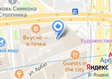 Компания «Mail Boxes-Etc» на карте