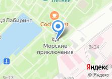 Компания «ЭСАРОМ» на карте