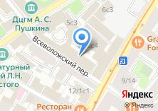 Компания «КОНТАКТ-Центр» на карте
