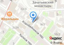Компания «Посольство Республики Хорватия в РФ» на карте