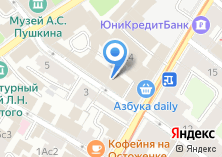 Компания «Амиго-С» на карте