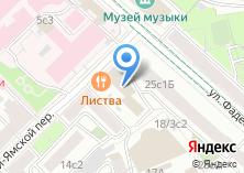 Компания «Alemar Group» на карте